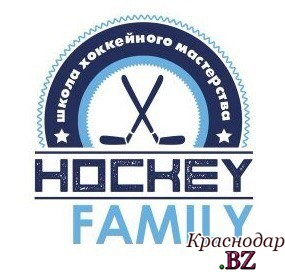 HockeyFamily